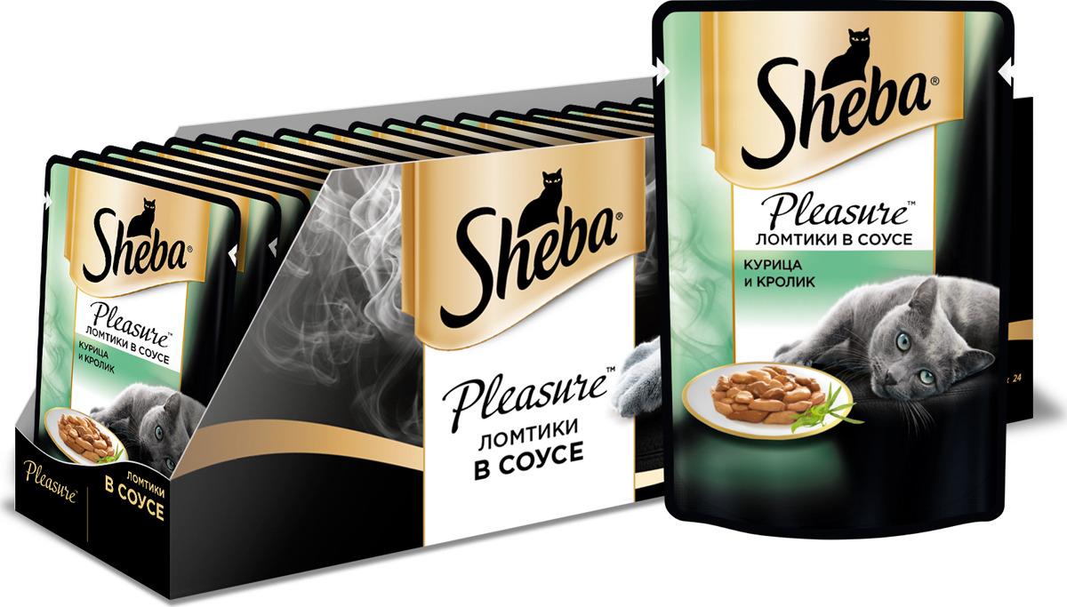 Консервы для взрослых кошек Sheba Pleasure, с курицей и кроликом в соусе, 85 г х 24 шт консервы для взрослых кошек sheba pleasure с телятиной и языком в соусе 85 г 24 шт
