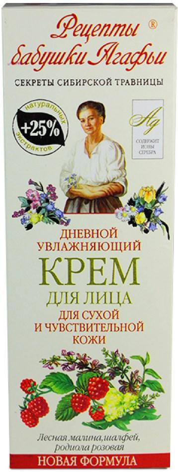Крем для ухода за кожей Рецепты бабушки Агафьи  Дневной увлажняющий Рецепты бабушки Агафьи