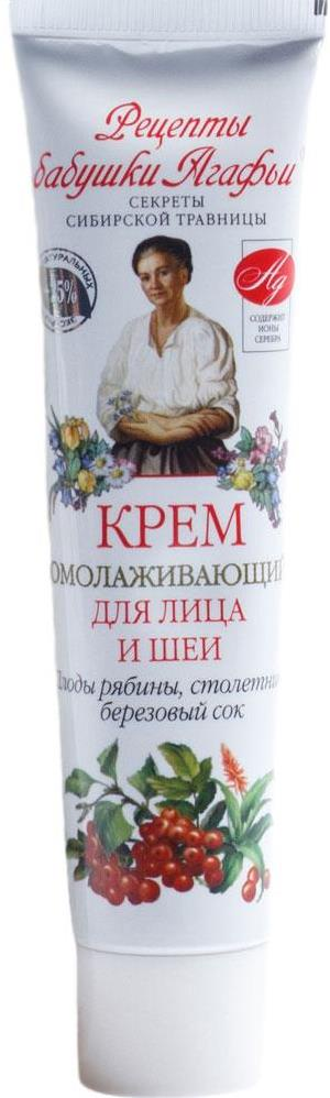 Крем для ухода за кожей Рецепты бабушки Агафьи  Омолаживающий Рецепты бабушки Агафьи