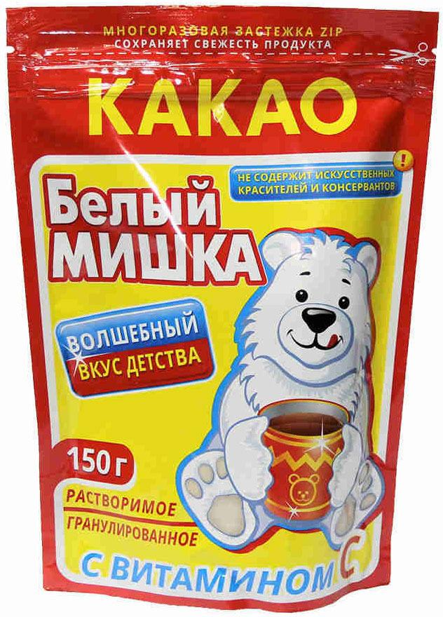 Какао-напиток гранулированный Белый мишка, 150 г какао растворимый белый мишка 700 г