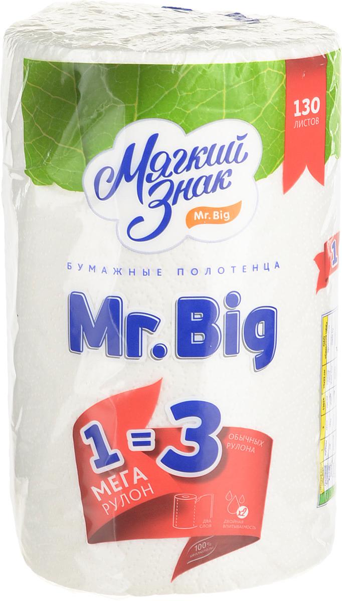 Полотенца бумажные Мягкий знак Mr. Big, двухслойные, цвет: белый, 1 рулон полотенца бумажные мягкий знак двухслойные цвет белый 4 рулона