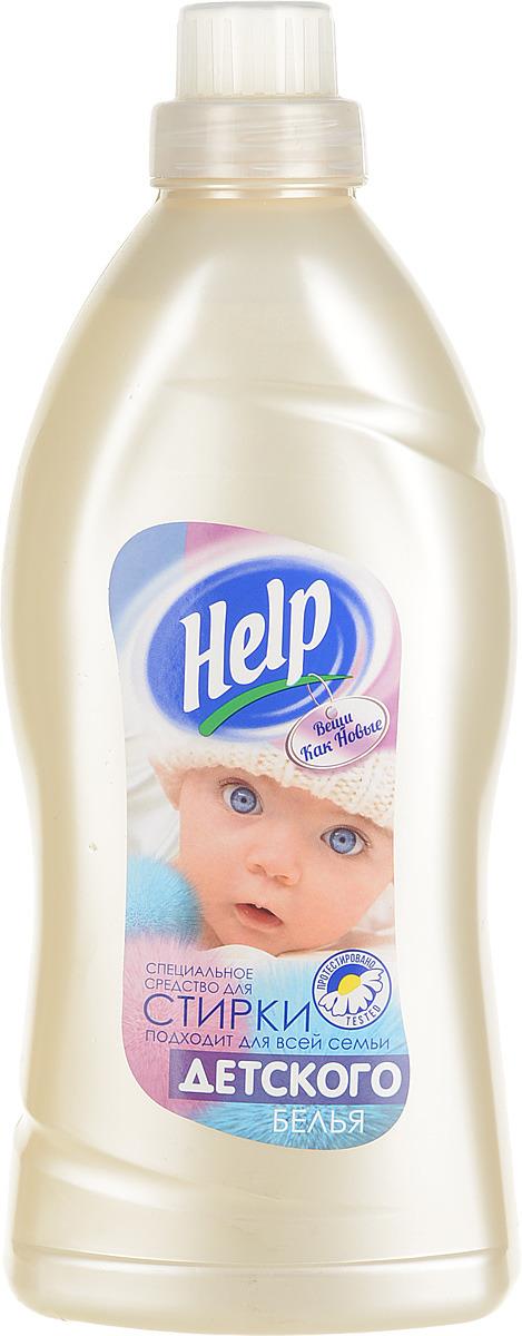 Жидкое средство для стирки Help, для детского белья, 2 л