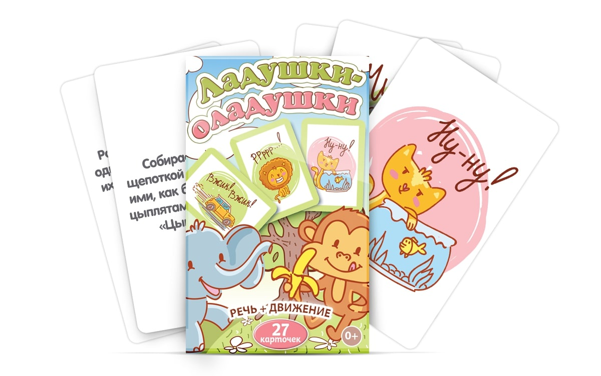 Обучающая игра Мерсибо Обучающие карточки Ладушки - оладушки