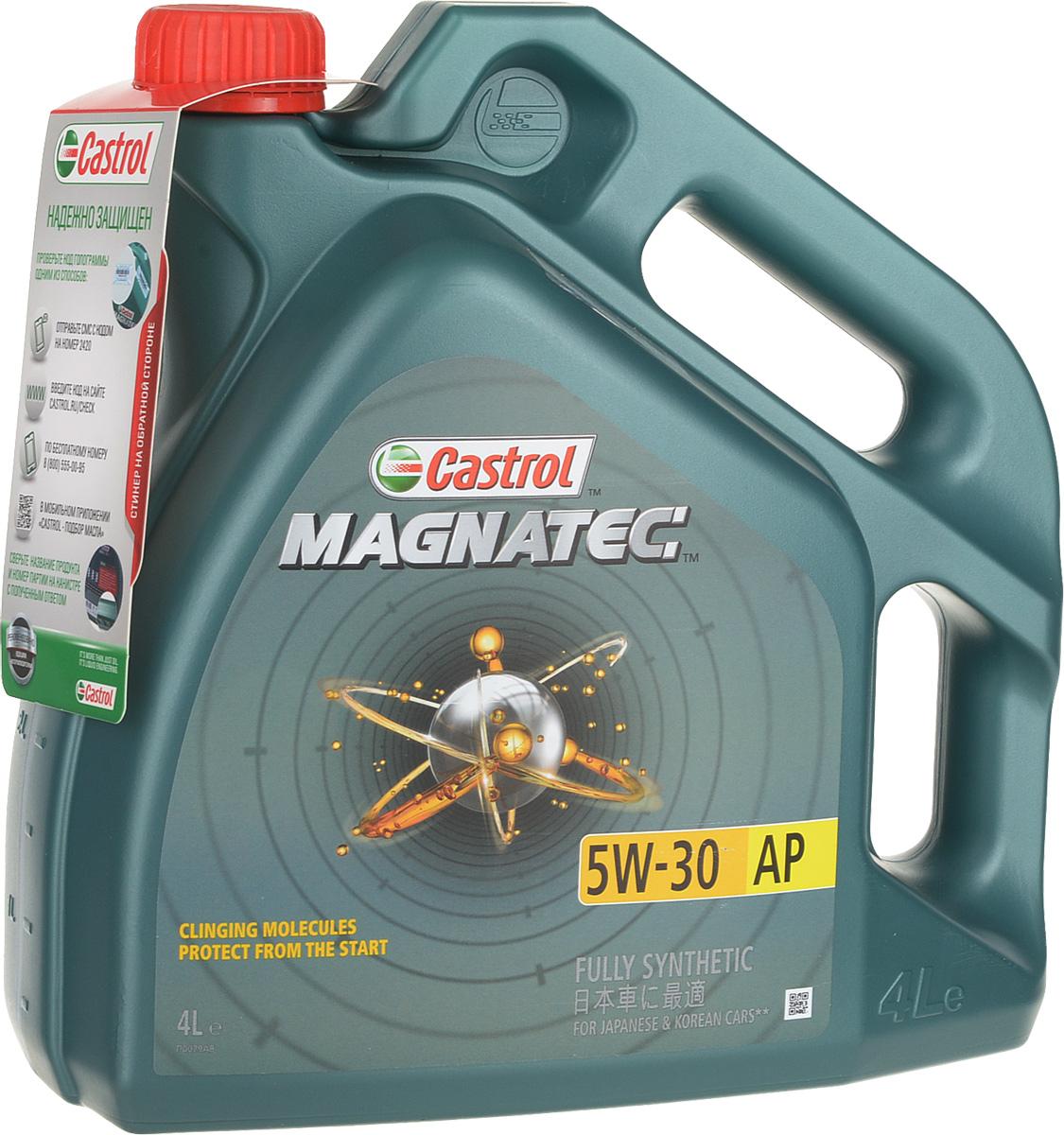 Масло моторное Castrol Magnatec, синтетическое, 5W-30, SN, 4 л
