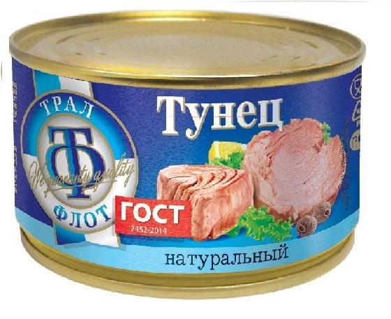 цена на Морепродукты консервированные ТраллФлот 7234 Жестяная банка, 240