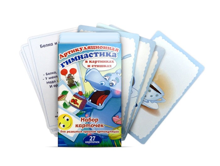 Обучающая игра Мерсибо Обучающие карточки Артикуляционная гимнастика в картинках и стишках