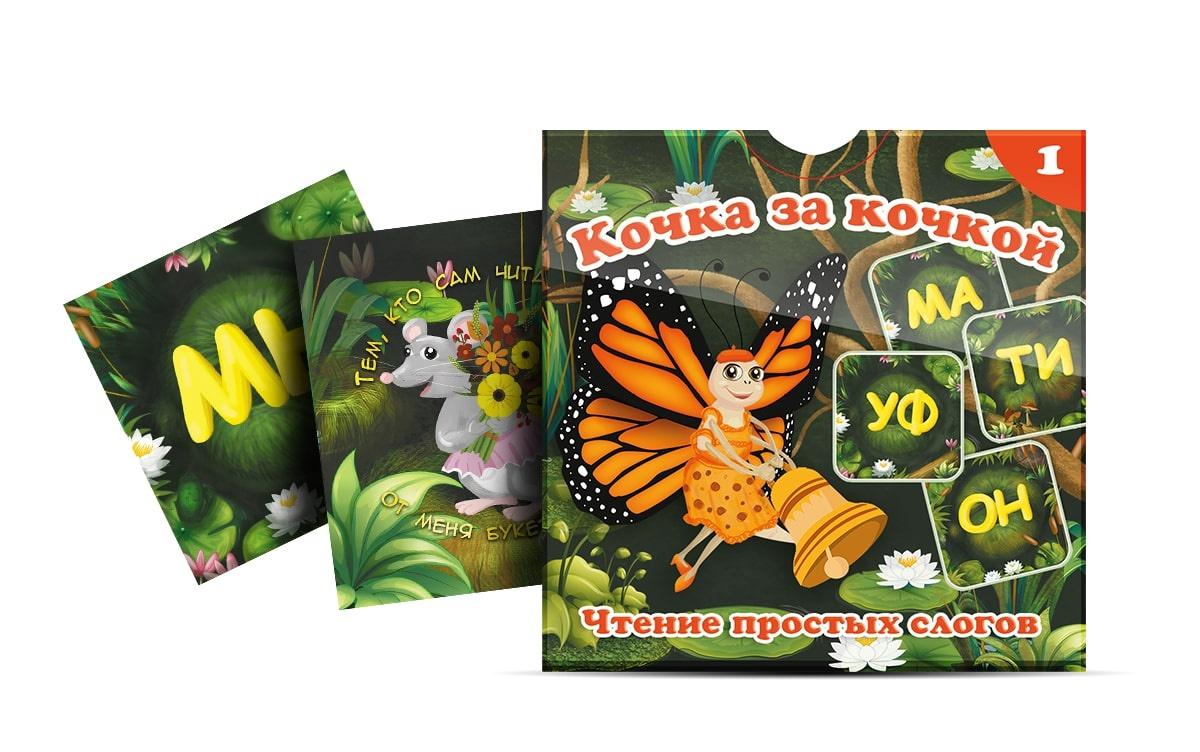 Обучающая игра Мерсибо Обучающие карточки Кочка за кочкой 1