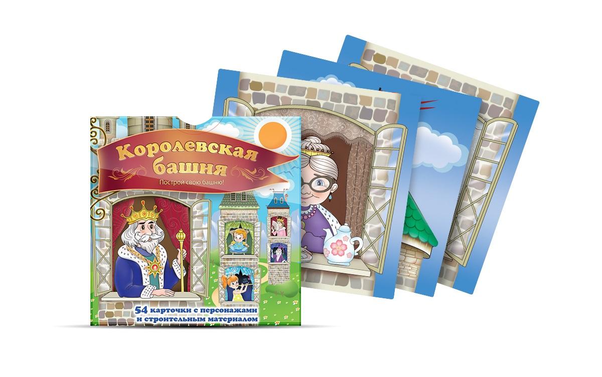 Обучающая игра Мерсибо Обучающие карточки Королевская башня