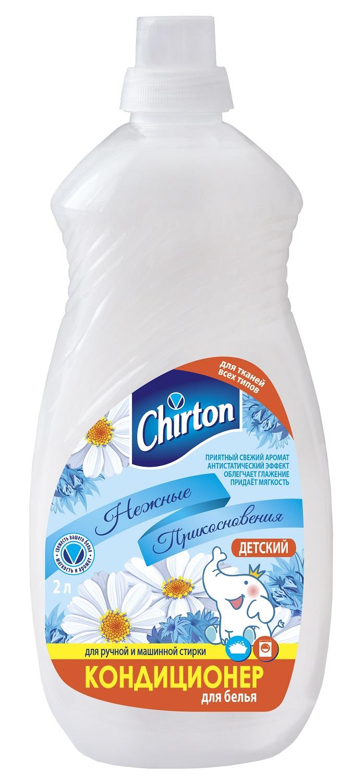 Кондиционер, ополаскиватель Chirton Нежные прикосновения, белый, 2.096 кондиционер ополаскиватель для белья chirton нежные прикосновения детский 2 л