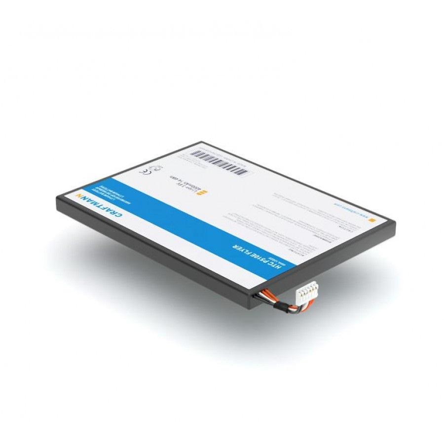 Аккумулятор для телефона Craftmann BG41200 для HTC P510E Flyer аккумулятор для телефона craftmann b0p6m100 для htc one mini 2 m5 one m8 mini one remix