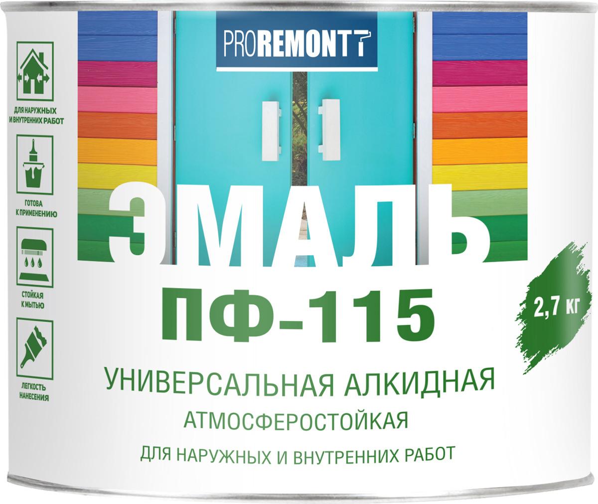 Эмаль ПФ-115 Proremontt, синий, 2,7 кг Proremontt
