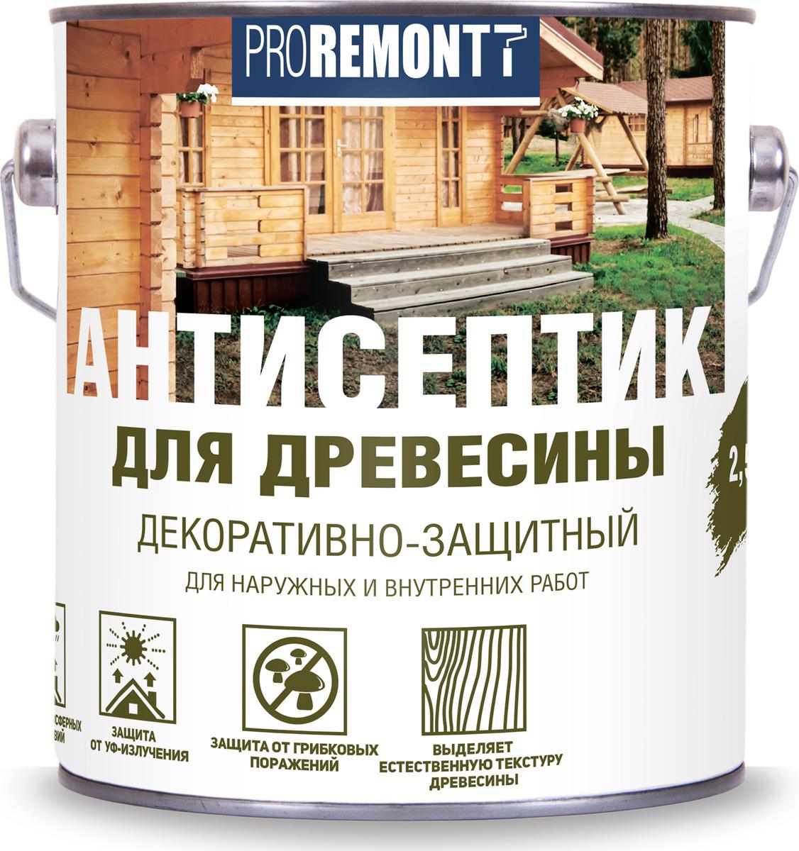 Антисептик для древесины Proremontt, бесцветный, 2,5 л цена и фото