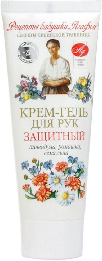 Крем для ухода за кожей Рецепты бабушки АгафьиЗащитный4607040315635Сибирская травница открывает вам секреты красоты от самой природы. Благоухающий цветочно-ягодный букет наполнит вас энергией солнца и чистотой дождевой воды. Все это великолепие скрывается в красочном тюбике с кремом от торговой марки «Рецепты бабушки Агафьи». Целебный сбор позволит вам расцвести, словно весеннему цветку. Подорожник успокоит воспаленную или жирную кожу. Голубика обогатит кожу витаминами и минералами, защитит от УФ-лучей и поможет коже оставаться молодой и свежей. Первоцвет весенний наполнит кожу влагой и питательными веществами, отрегулирует клеточный обмен и устранит раздражения или покраснения.Красочный тюбик с кремом легко поместиться в сумочку и станет верным защитником, стоящим на страже вашего очарования и молодости.