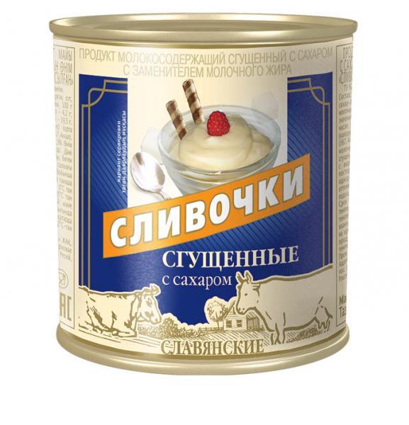 """Сгущенное молоко Мясофф 5609 Жестяная банка, 3805609Сливочки """"Славянские"""""""