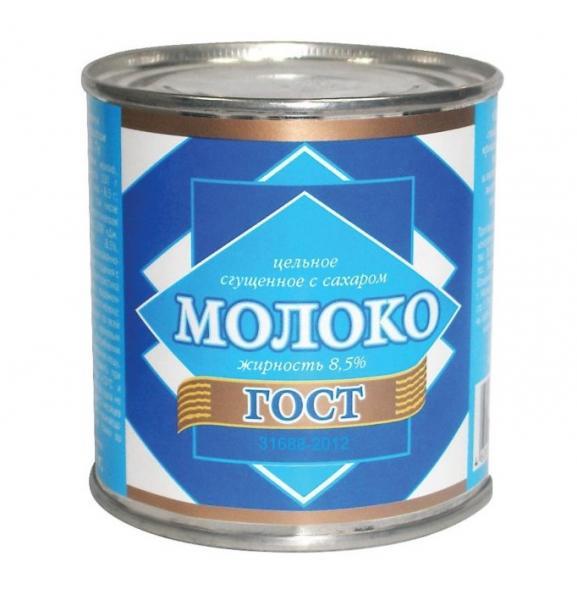 Сгущенное молоко Мясофф 4574 Жестяная банка, 380 все цены