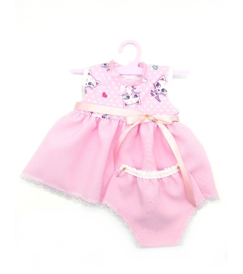 Одежда для кукол china Б08-5