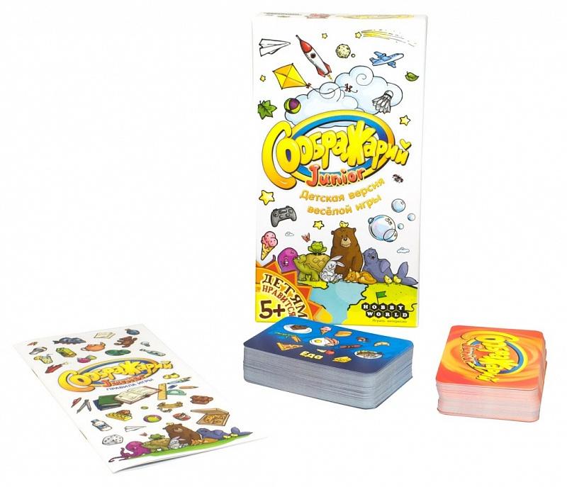 Настольная игра Hobby World 1757 настольная игра соображарий junior 1757