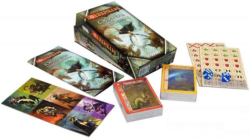 Настольная игра Hobby World 1781 настольная игра hobby world 1151