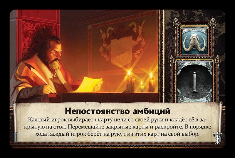 Настольная игра Hobby World 1785