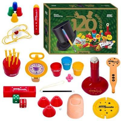 Настольная игра Step Puzzle 76097 настольная игра step puzzle лото чей малыш 80305