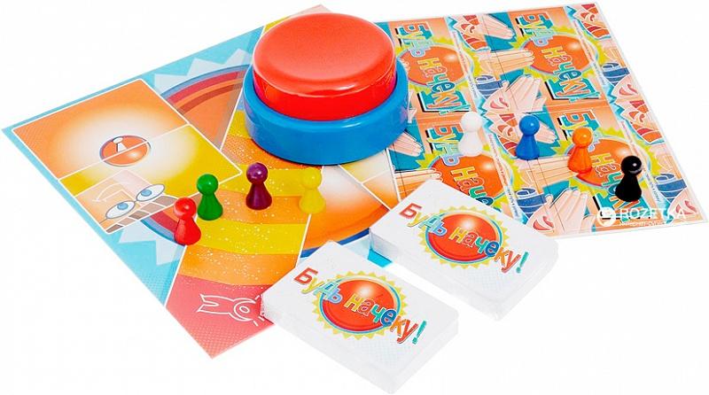 Настольная игра Piatnik 789595 piatnik настольная игра activity вперед детская версия piatnik