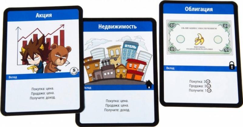 Настольная игра GAGA GG052 настольная игра gaga games карточная вонгамания gg052