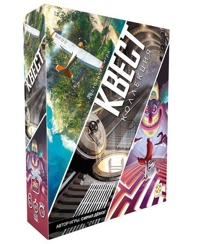 Головоломка Asmodee Квест - Коллекция (рус,) игры для приставки руль с педалями скачать бесплатно