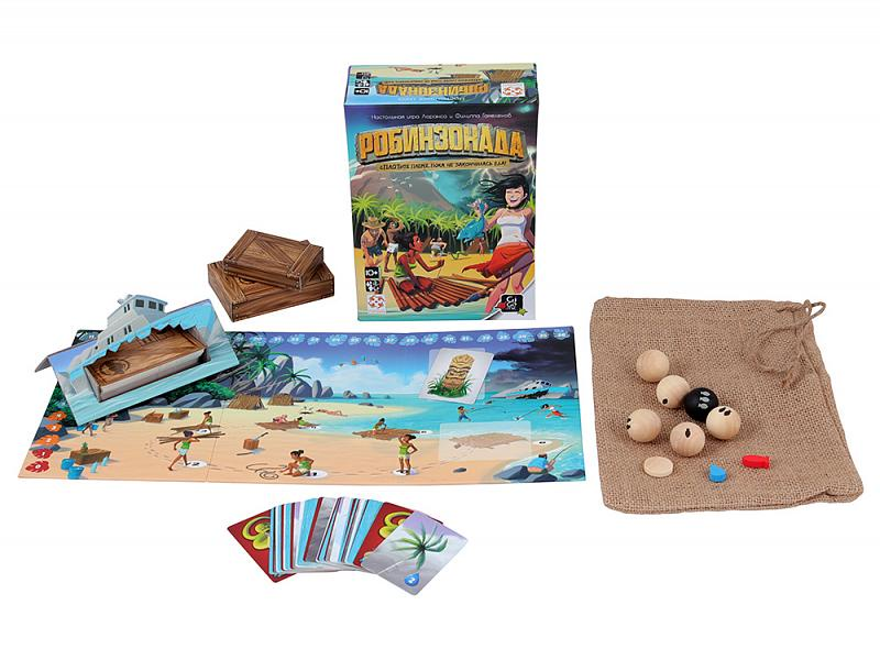 Настольная игра Стиль Жизни БП-00002005 настольная игра стиль жизни бюро находок