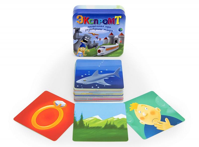 Настольная игра Стиль Жизни УТ000001289УТ000001289Что в коробке Отличная настольная игра, в которой любители поболтать и приврать, смогут показать себя во всей красе. Здесь вы сможете показать весь свой талант сказочника и придумать то, что никому бы даже во сне не привиделось. Кажется, вы лжете сударь При первом взгляде на карточки из игры, кажется, что они совершенно не интересны: Неужели это может быть интересно – спросите вы? Да, и не просто интересно, а супер весело. В Экспромт любой дружеский или семейный вечер наполнится весельем, радостью и смехом, и превратится в лучшее шоу в мире. Каждый участник, в свою очередь, начинает дуэль с соперником, где вместо оружия используется язык. Придется всяческими путями сделать более интересную историю, чем у других – судьями выступают сами игроки и их истеричный смех. 4 вида веселья