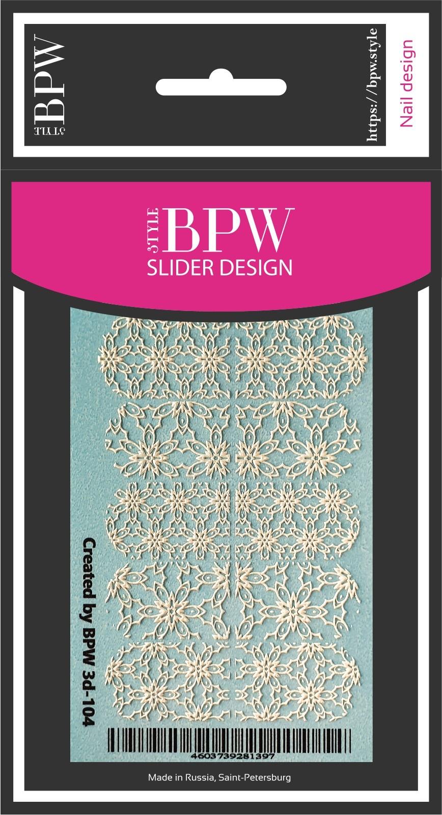 Наклейки для ногтей BPW.style 3d104, 2