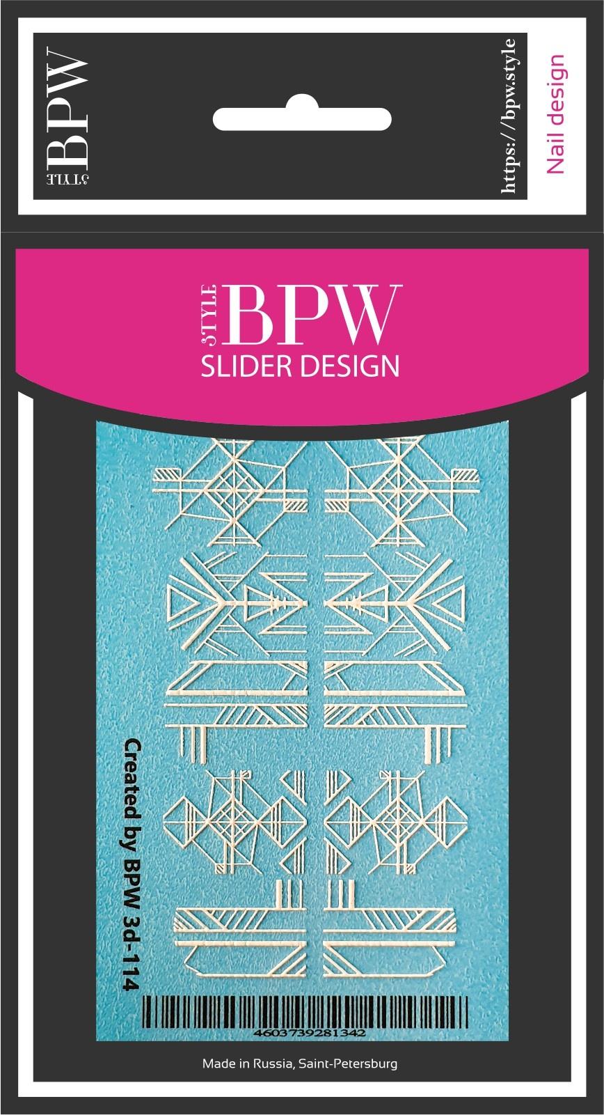 Наклейки для ногтей BPW.style 3d114, 2