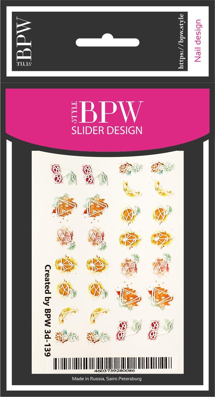Наклейки для ногтей BPW.style 3d139, 2