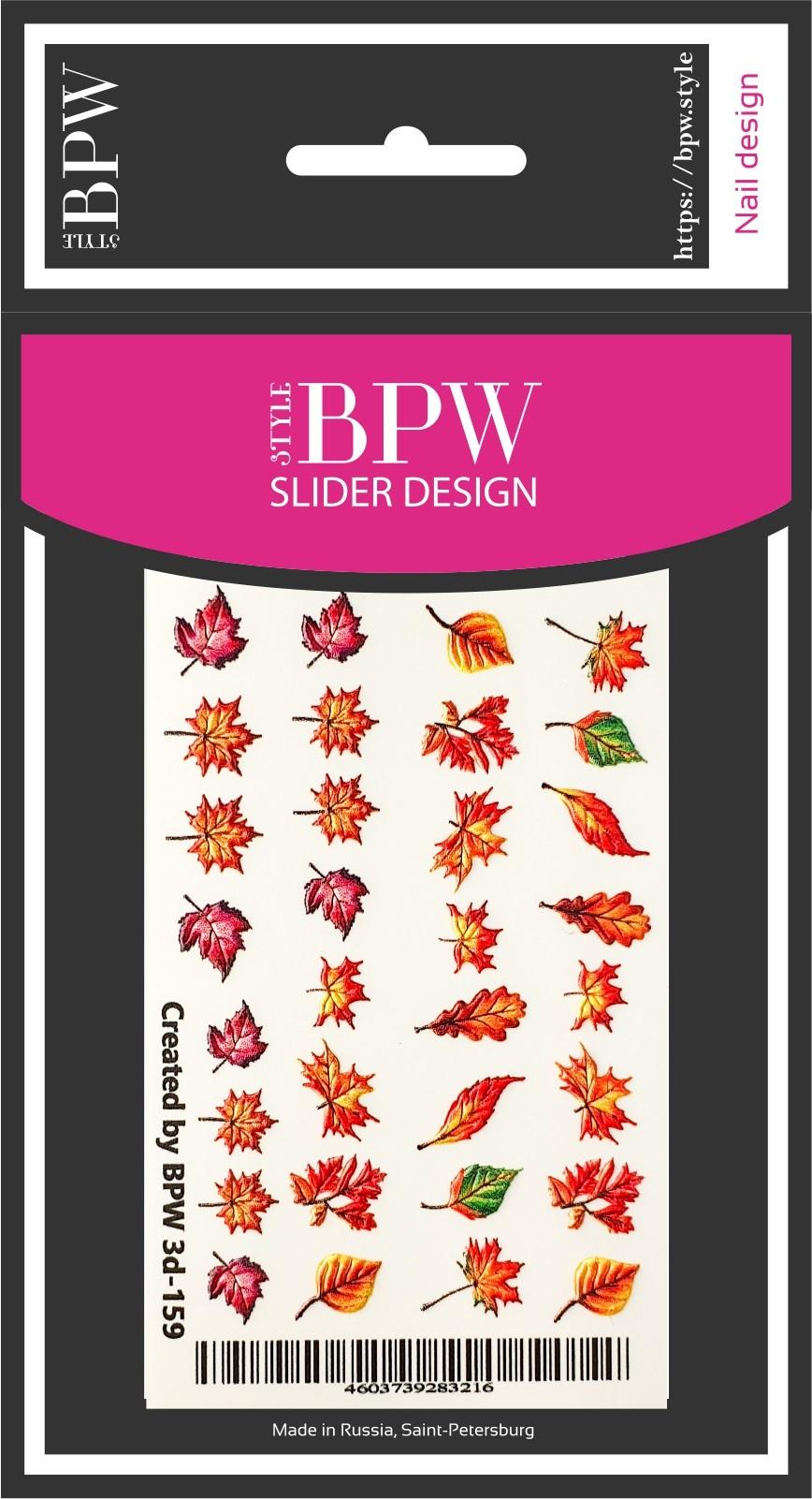 Наклейки для ногтей BPW.style 3d159, 2