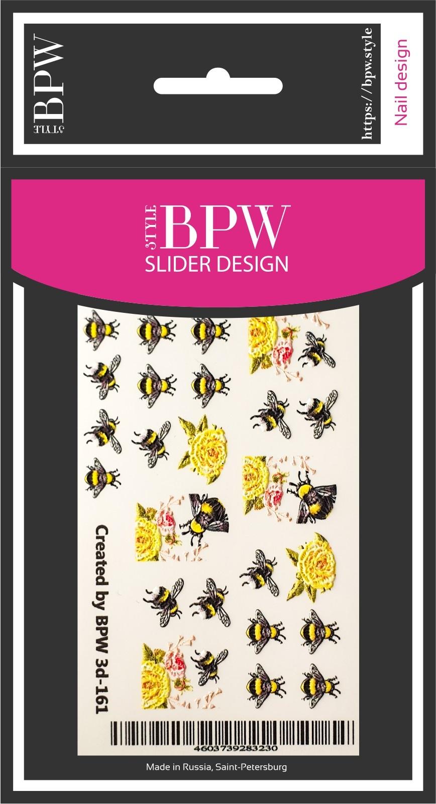 Наклейки для ногтей BPW.style 3d161, 2