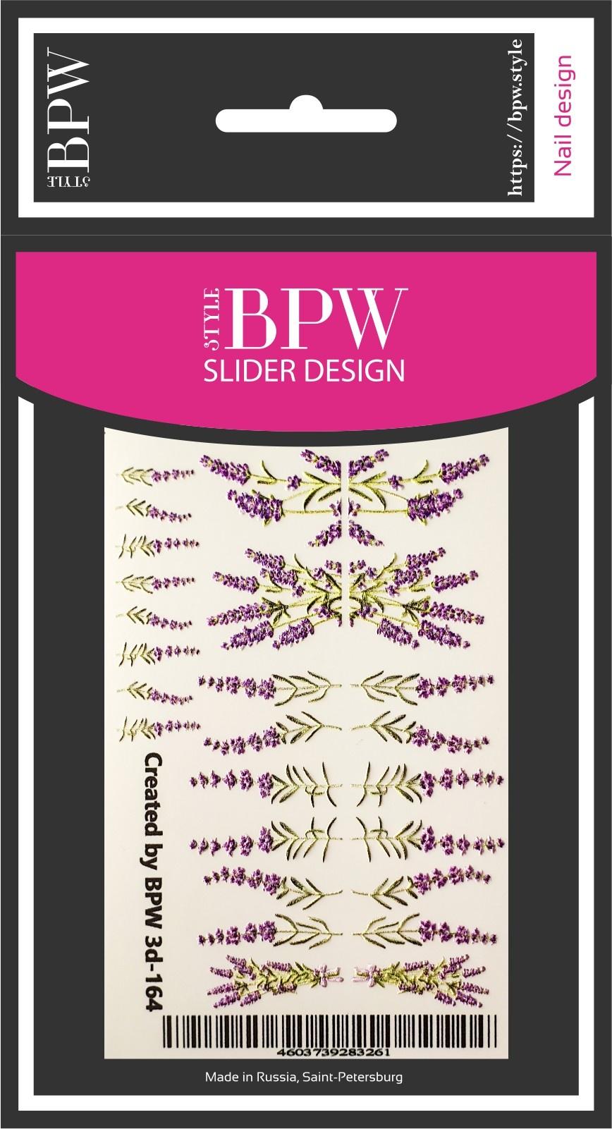 Наклейки для ногтей BPW.style 3d164, 2
