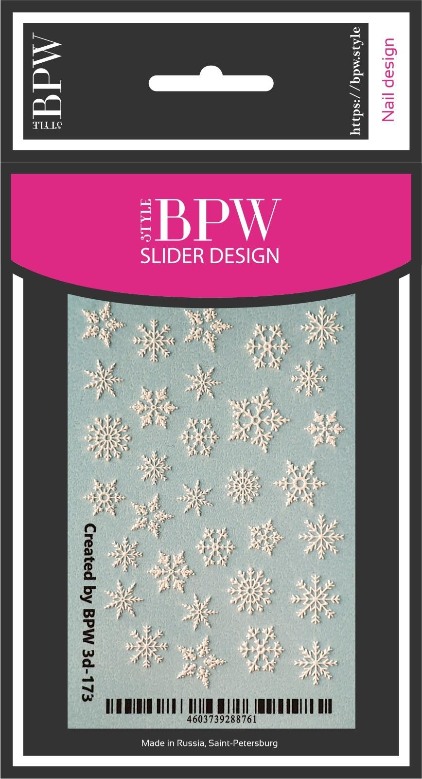 Наклейки для ногтей BPW.style 3d173, 2