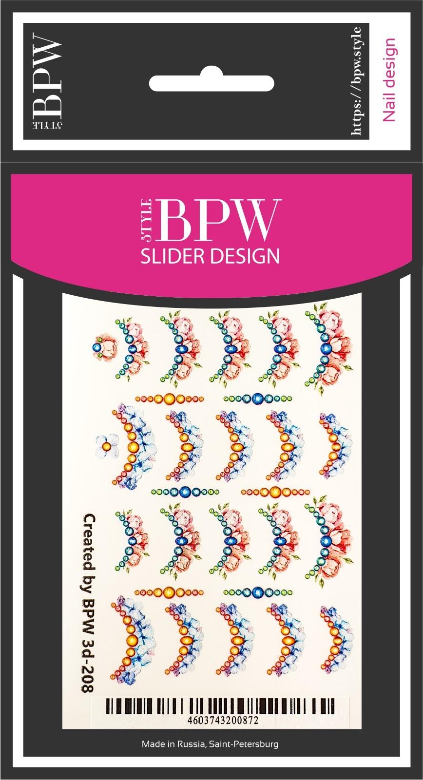 Наклейки для ногтей BPW.style 3d208, 2