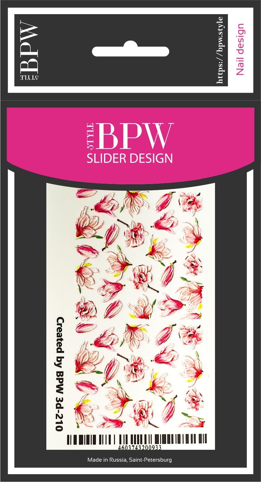 Наклейки для ногтей BPW.style 3d210, 2