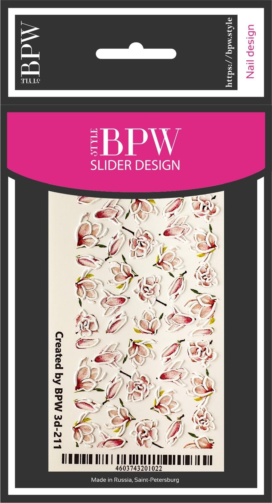 Наклейки для ногтей BPW.style 3d211, 2
