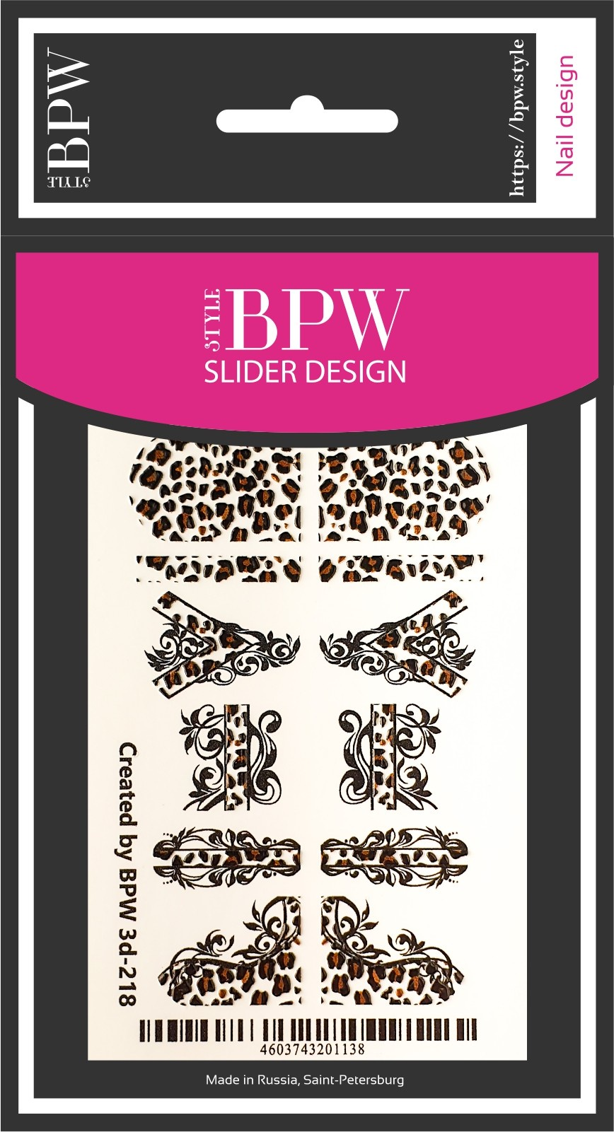 Наклейки для ногтей BPW.style 3d218, 2
