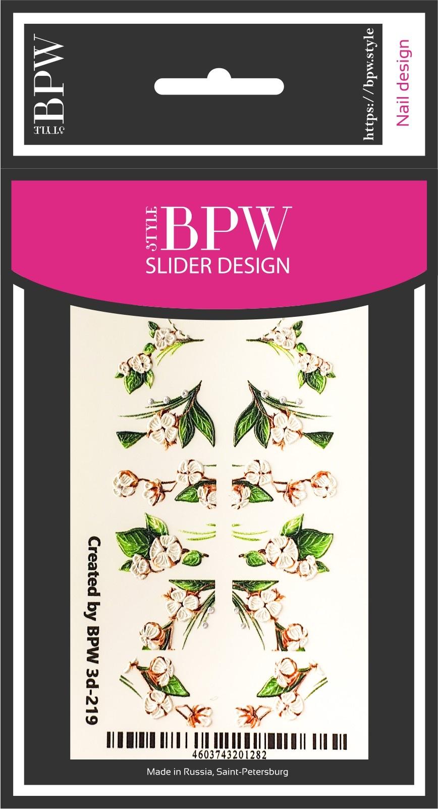 Наклейки для ногтей BPW.style 3d219, 2