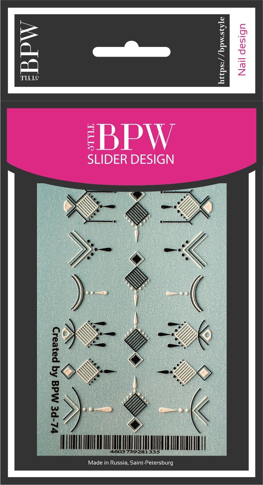 Наклейки для ногтей BPW.style 3d74, 2