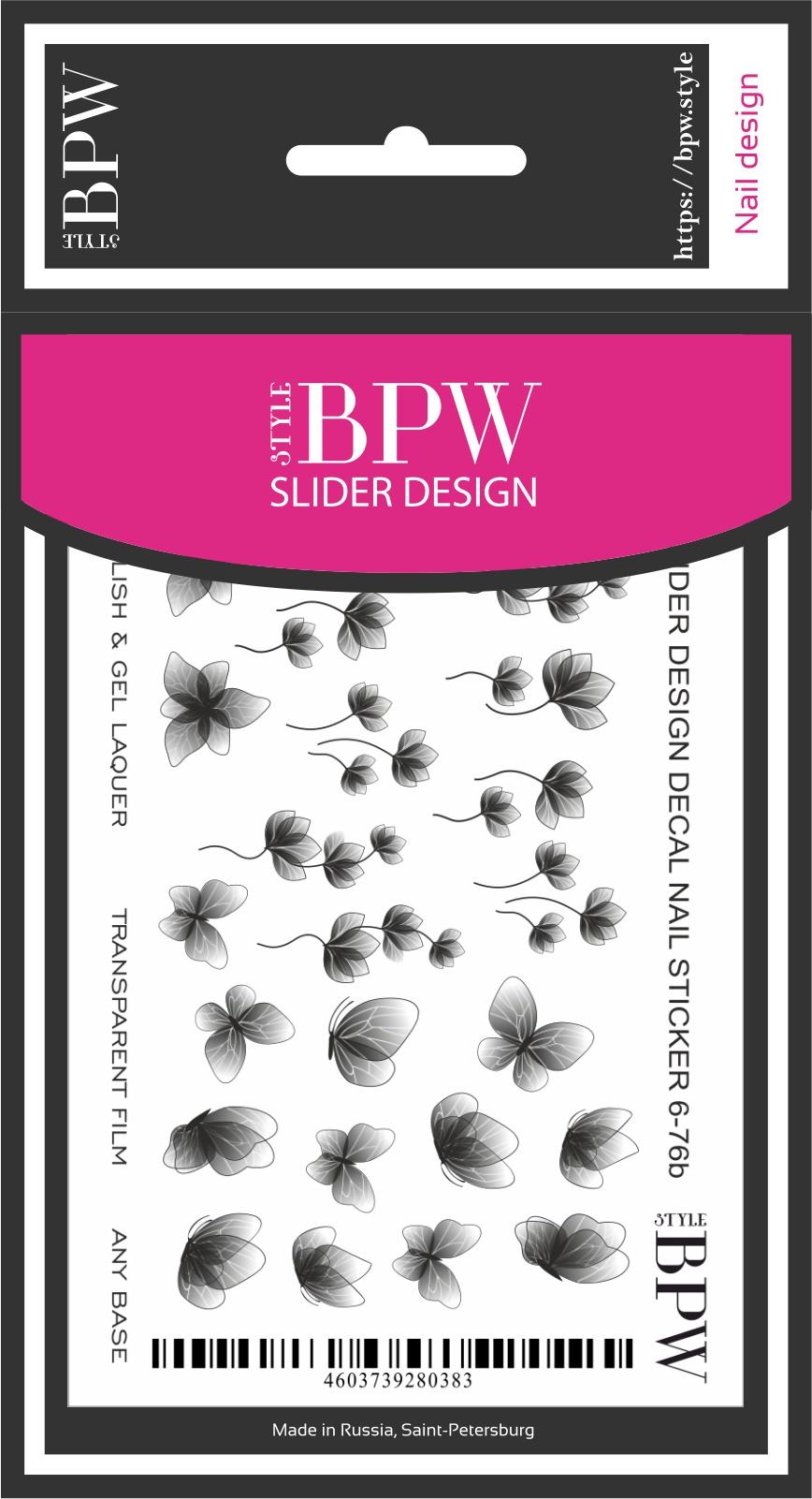 Наклейки для ногтей BPW.style sd6-76b, 2