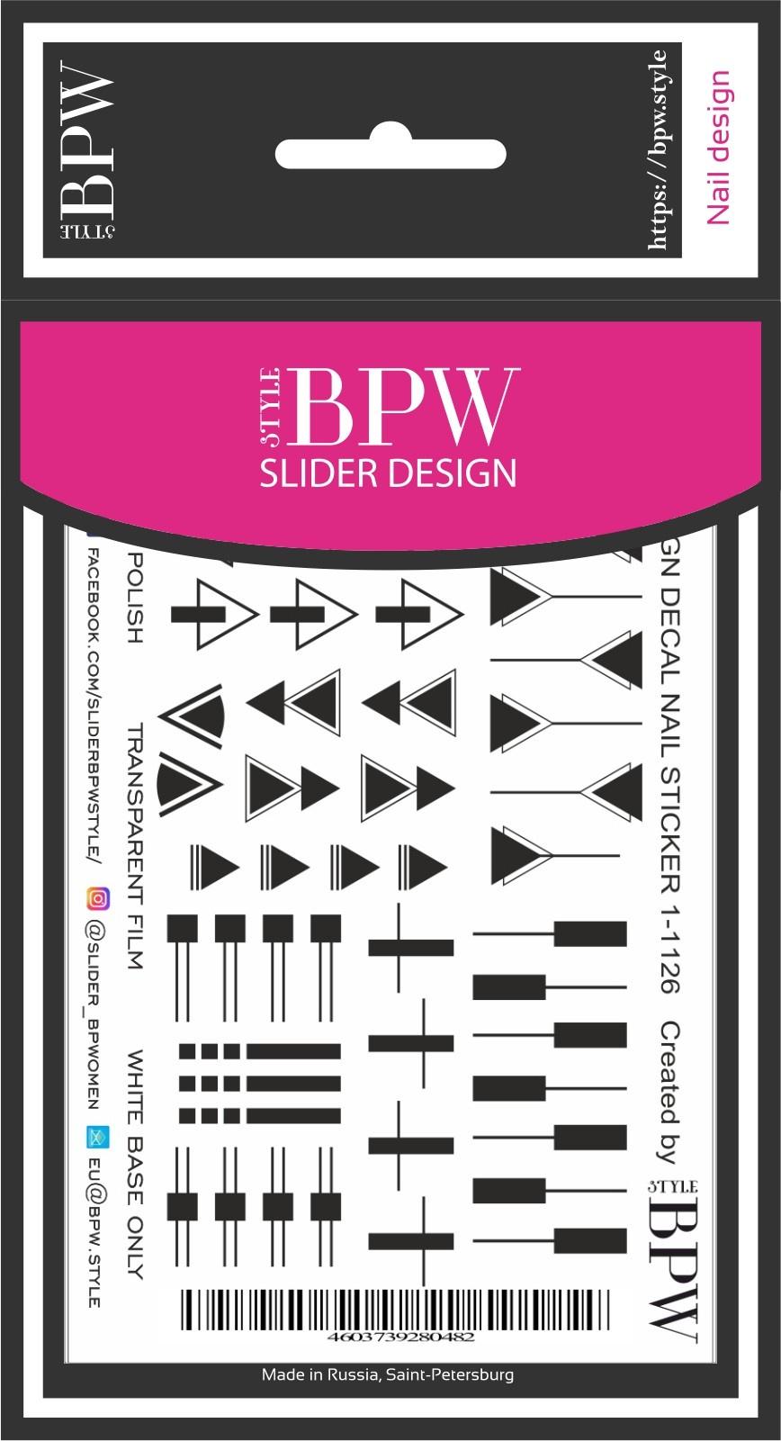 Наклейки для ногтей BPW.style sd1-1126, 2