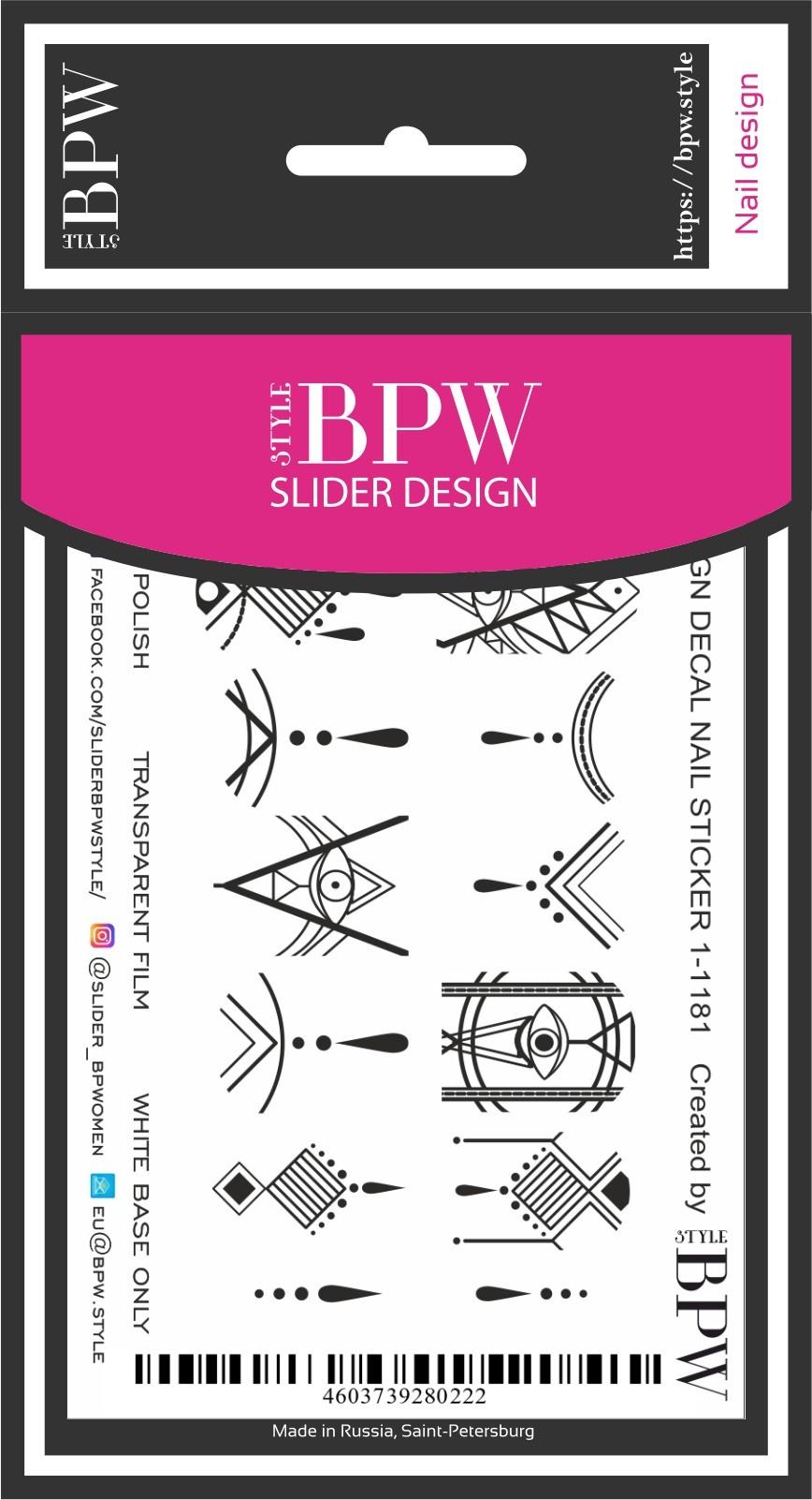 Наклейки для ногтей BPW.style sd1-1181, 2