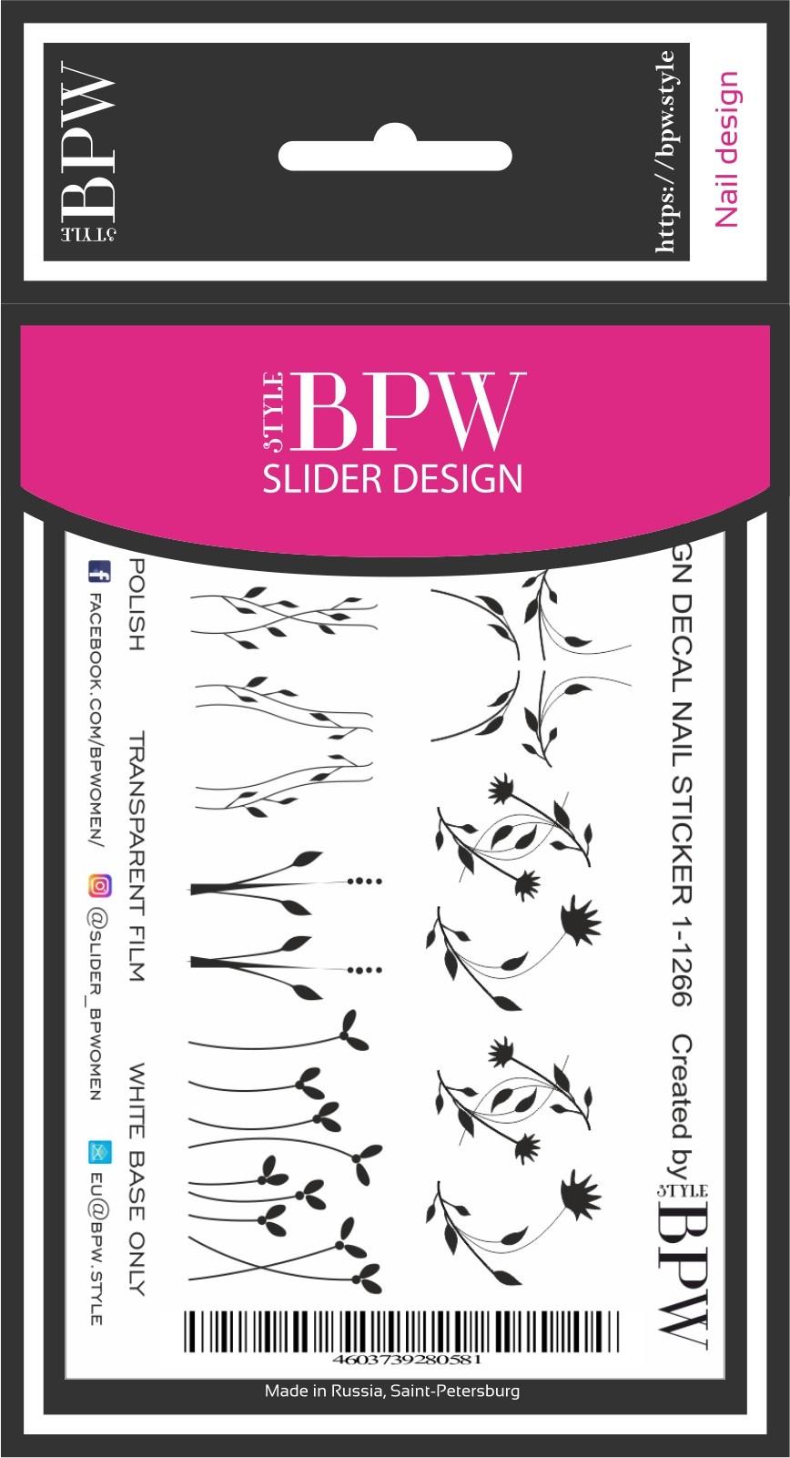 Наклейки для ногтей BPW.style sd1-1266, 2