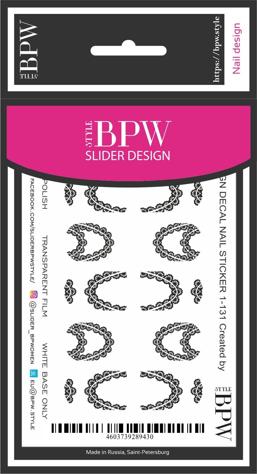 Наклейки для ногтей BPW.style sd1-131, 2