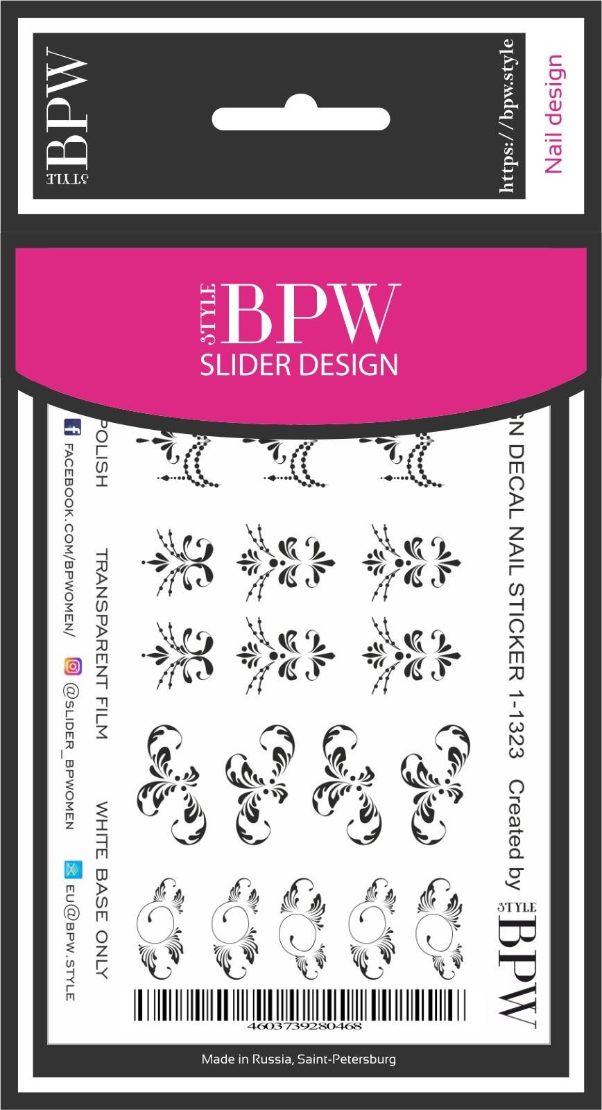Наклейки для ногтей BPW.style sd1-1323, 2