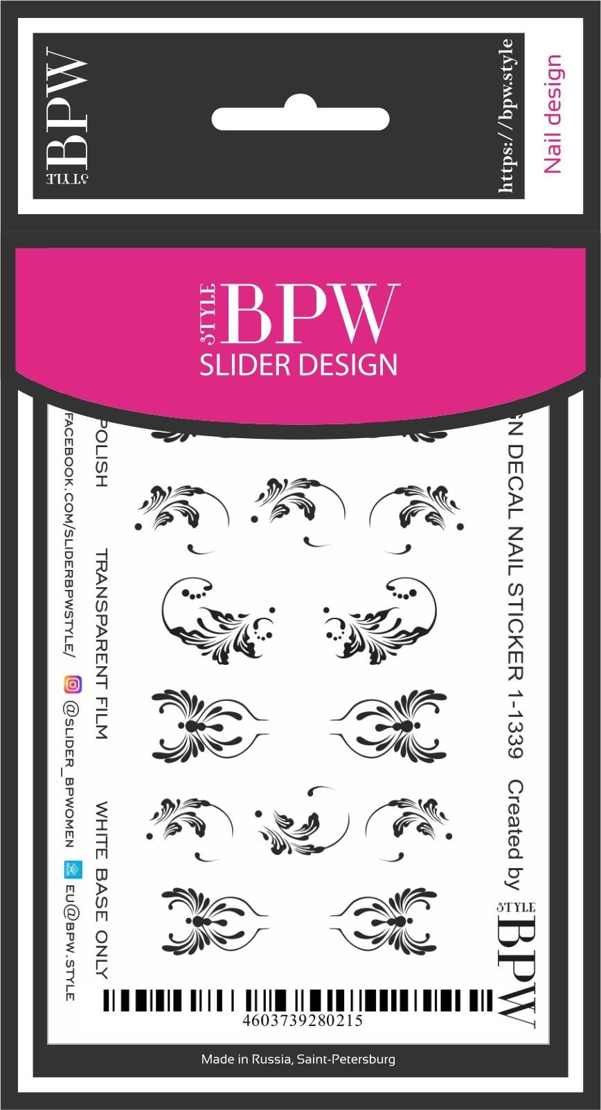 Наклейки для ногтей BPW.style sd1-1339, 2