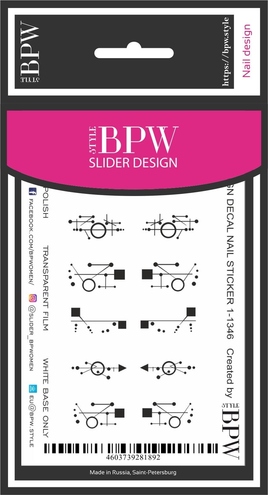 Наклейки для ногтей BPW.style sd1-1346, 2